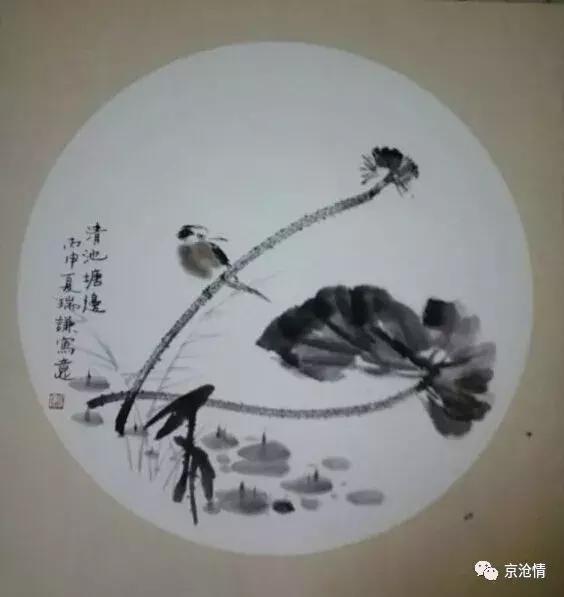 沧州市老干部联谊书画院副秘书长陈瑞谦笔瑞商标情趣用品图片