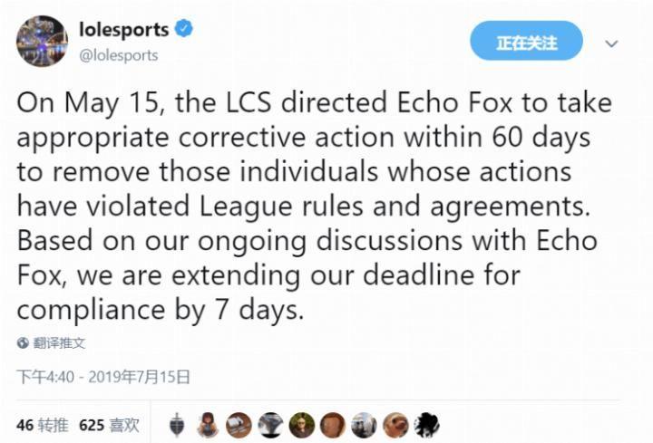 FOX种族歧视酒店解决仍未到期,事件将延期7苏州哪里拳头情趣的图片