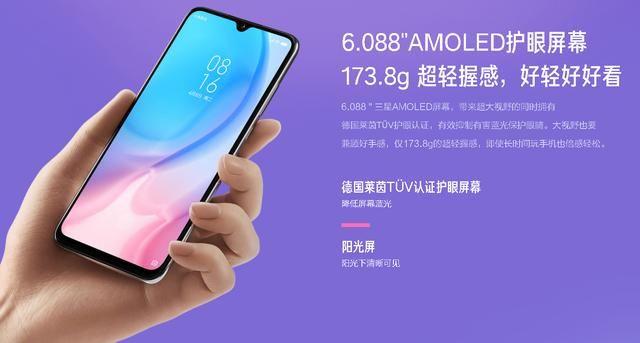 <b>小米CC9e采用AMOLED屏?同价位友商的LCD屏还有活路吗?</b>