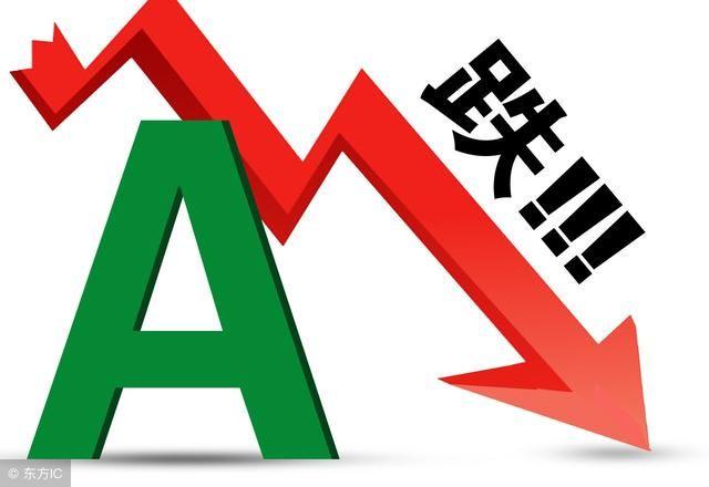 中小投资者们(散户)有个最大的特点:赚钱的时候他们赚得不多,而亏钱的时候他们却能亏很多。他们对大的趋势视而不见,反而对那些日常扰动(噪音)非常感兴趣,总是想着预测明天后天股市会如何个走势。 在中国中小投资者又被称之为散户,然而散户向来是形散而神不散,因为他们虽然人数众多,但思考问题的方式却非常类似,乐观的时候大家都无比的乐观,悲观的时候大家又无比的悲观。大盘一涨,就认为要破八千点,大盘一跌就认为要跌回两千点。 曾有研究指出,散户们在股价最高的时候,他们的净卖出很低;而在股价最低的时候,他们的净买入很