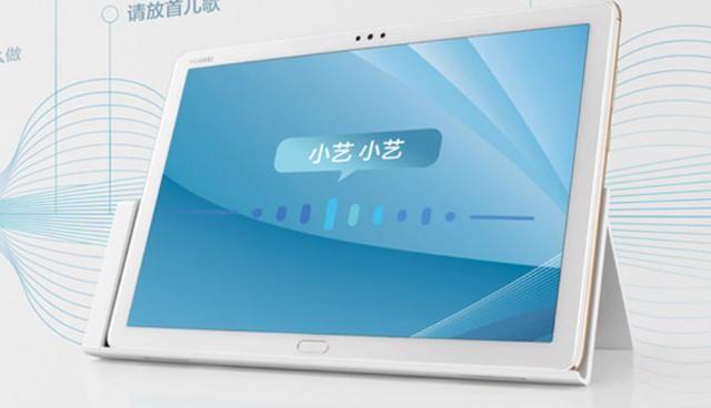 后来居上!华为平板销量跃居全国第二,仅次苹果iPad