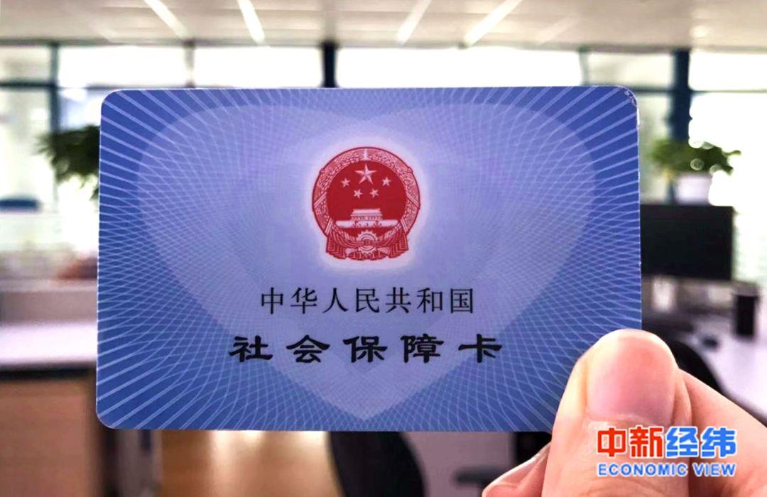 北京高速费新规