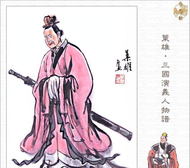 荀彧作为曹操的首席谋臣,为何最终选择自杀?