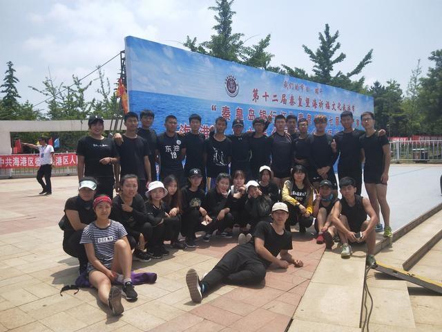 秦皇岛汤河赛龙舟,最吸引人的居然是行走的荷尔蒙!