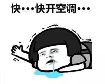 台风要来了,阳江要和炎热天气说再见?
