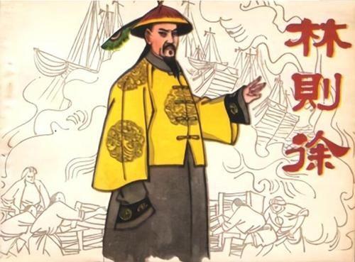 虎门销烟的林则徐为何会主张自种鸦片供国人吸食