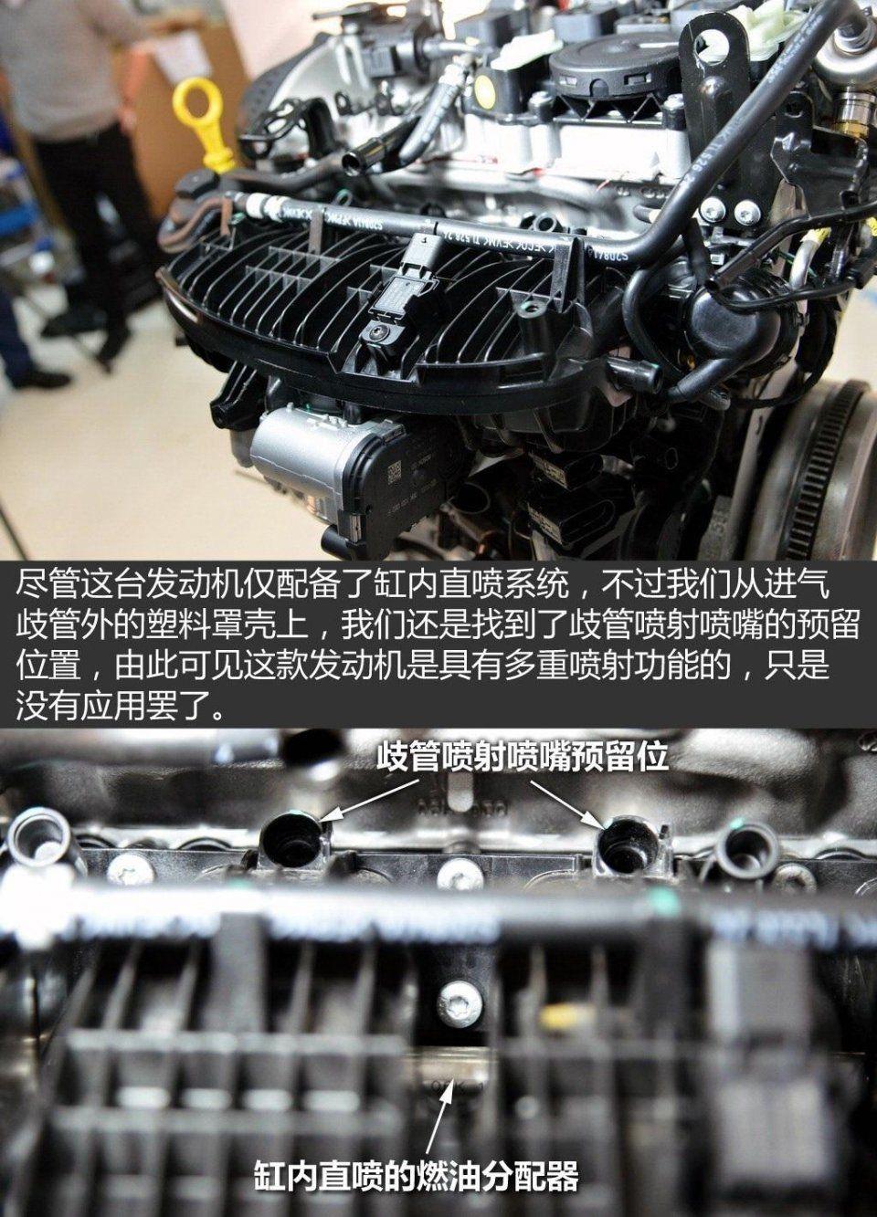 从速派发动机拆机图可以看到,有两套喷油嘴.