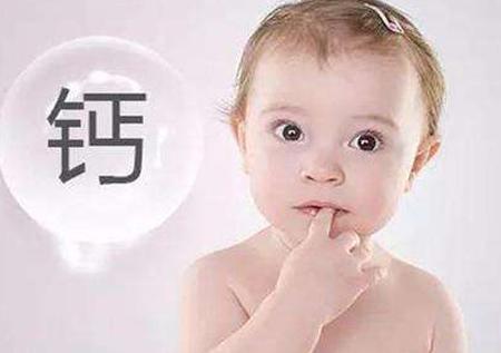 一岁宝宝补钙食谱做法大全 简单烹制 呵护宝宝