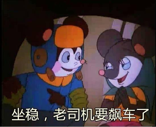 摧毁90后童年的国产表情良心,你的文字不痛表情搞笑qq动画包图片
