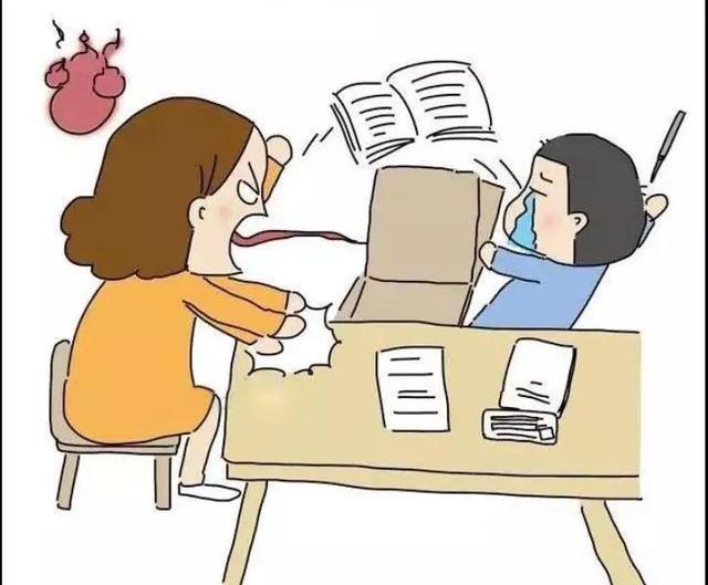动漫 卡通 漫画 设计 矢量 矢量图 素材 头像 640_529
