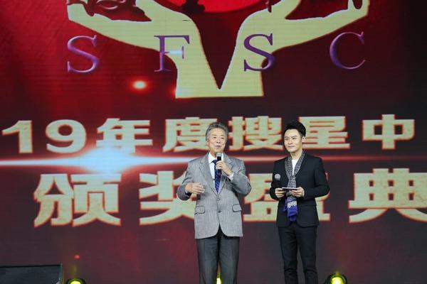 李光曦馬羚朱澤明受邀錄制2019年度搜星中國電視聯歡晚會_【快...