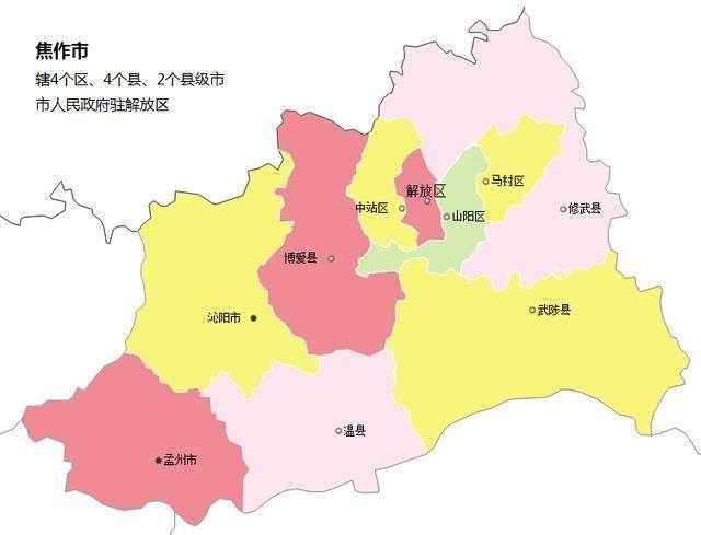 开封各区县gdp_开封各区县轮廓图