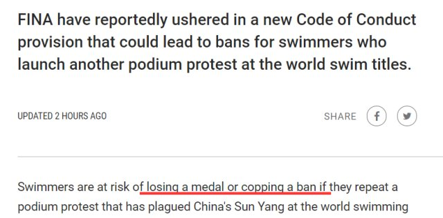 <b>国际泳联放大招!禁止选手领奖台上抗议,否则可能会被剥夺奖牌</b>