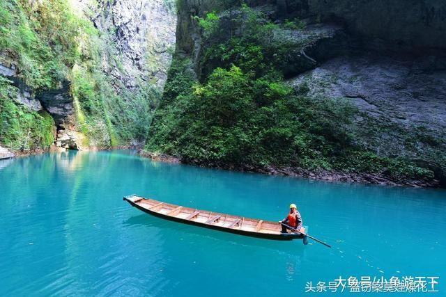 湖北鹤峰屏山大峡谷, 风景如画, 去过的人都说美.