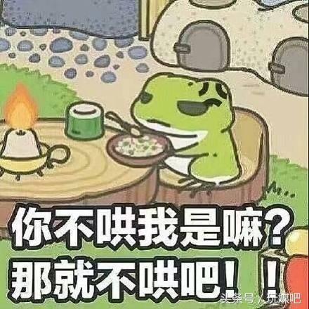 旅(旅行青蛙)表情包出炉,保存到你手抽筋!图片