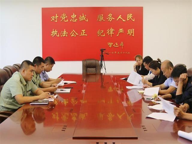 [热点]四平经开区召开物业管理企业消防安全约谈会