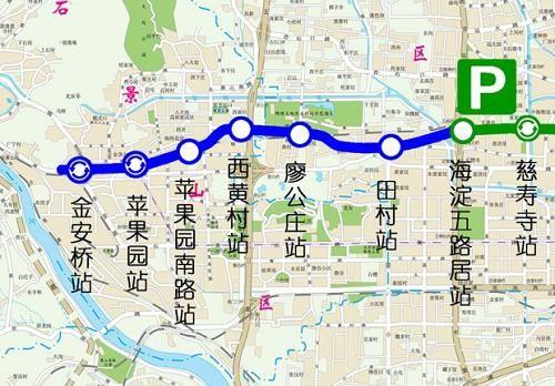 对北京城建设计研究总院有限公司编制的《北京地铁6号线西延工程可行