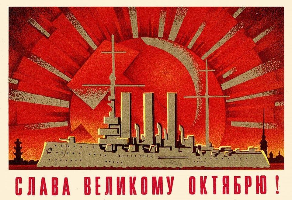 十月革命100周年与苏联解体26周年