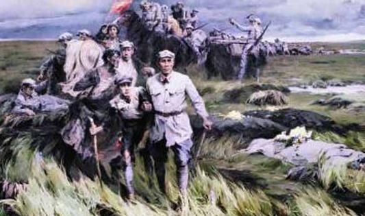 红军万里长征中过草地究竟要面对哪些困难?