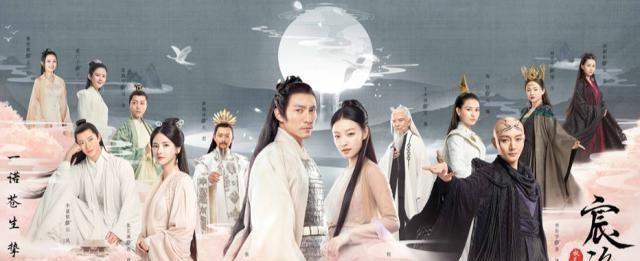 《亲爱的》热播后,又一部电竞神剧将播,杨洋和李现你更中意谁?