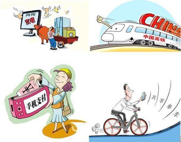 """潘谈会搅局中国""""新四大发明"""":踢出共享单车,房地产入局吗?"""