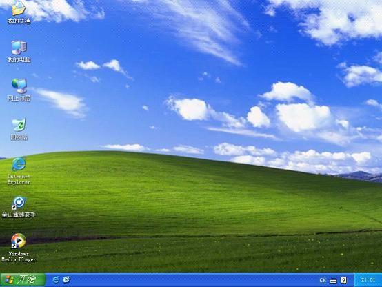 电脑重装系统怎么弄?