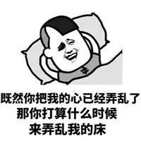 搞笑段子:上次喝多了,吐的屋里都是,这次还想喝帮表情包你清醒手动图片