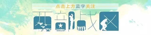 石嘴山武警:为驻地学校开展新生入学军训工作