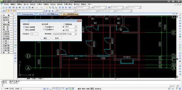 CAD图块画图复制到另一张图图纸cad时变转怎么到粘贴模型图片