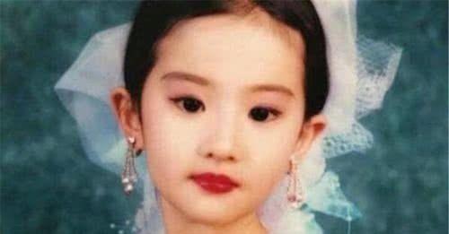 <b>盘点女明星的儿时童年照,关晓彤上榜,她却是从小美到大!</b>