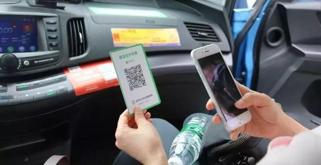 """微信力推""""支付 开票"""",出租车助手开出30万电子发票"""