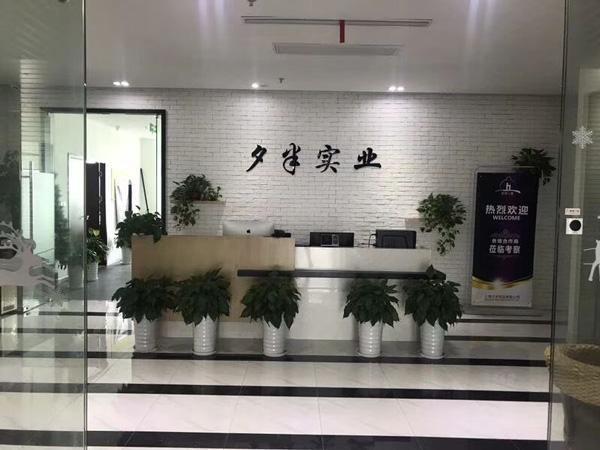 上海夕半头套正规可靠众里只为寻实业耳用怎么兔情趣的图片