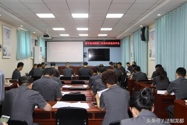 """清丰县人民法院为办案质效突出的执行团队颁发""""飞龙奖"""""""