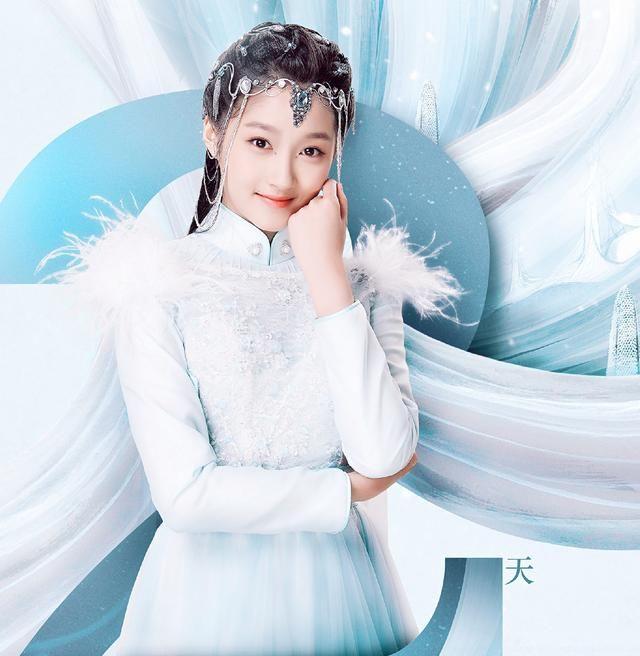 关晓彤在《九州天空城》中也是美艳动人,精灵古怪,古装好看至极.图片