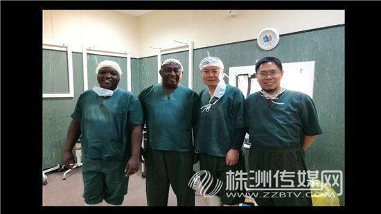 株洲医生援非故事:给艾滋病患者做手术 血液溅入眼睛