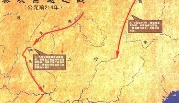 <b>中国古代进行征讨一般都说东征、西征、南征,为什么北却是用北伐</b>