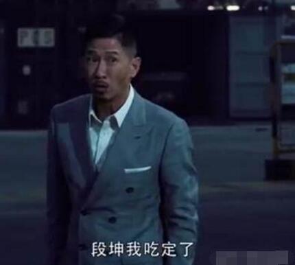 张家辉在《扫毒》中最霸气的一句台词,火到如