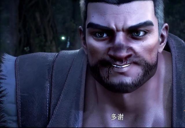 斗罗大陆:唐三遇强敌束手无策,赵无极怒超级神
