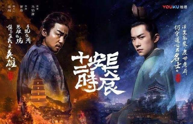 七月新剧大混战,郑爽杨紫千玺肖战,你觉得谁能霸屏?