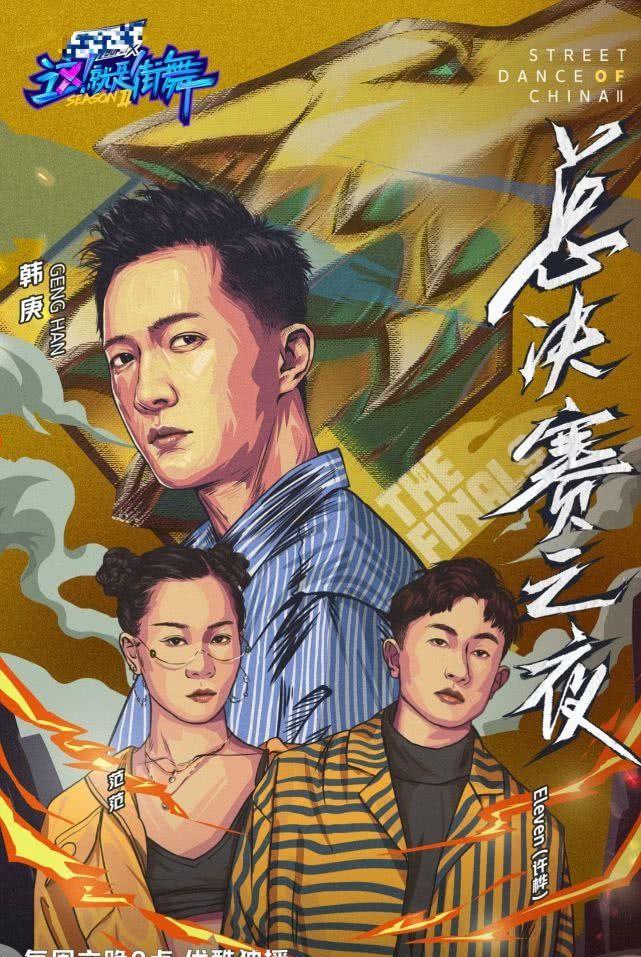 《街舞2》韩庚队遭团灭后,易烊千玺这一行为遭网友怒怼不要脸!