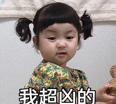 罗熙表情|您的小宝贝已生气,请试试重启亲亲的表情包梳刘海图片