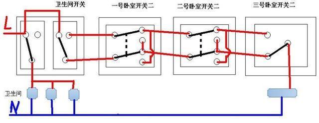 双控三控四控开关的接线