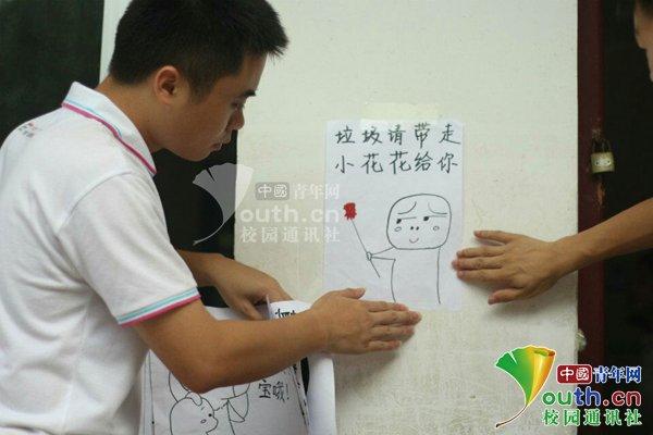 """大学生玩转""""三下乡""""暑期社会实践:创意满满 c位出道!"""