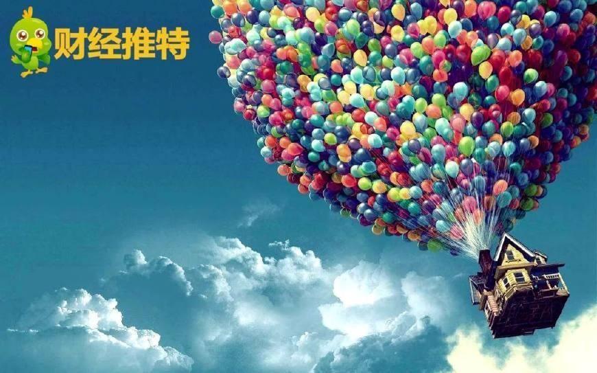 《飞屋环游记》的小伙伴们,一定记得那栋挂满气球旅行的梦幻房子