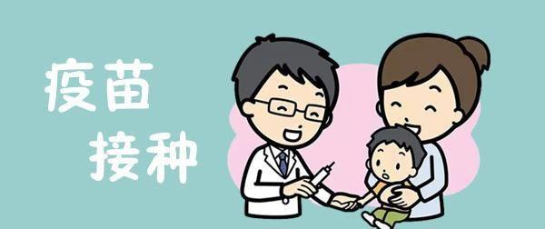 <b>宝宝打了疫苗之后出现发热局部红肿有硬结该怎么办</b>