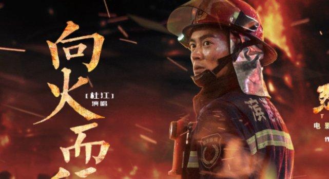 """黄晓明""""毁容式""""演技,杨紫炸裂式哭戏,都比不过杜江的一根鸡腿"""