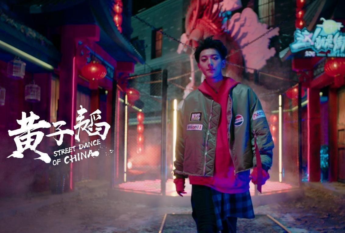 「这就是街舞」伯乐导师黄子韬:我选中的人是冠军!