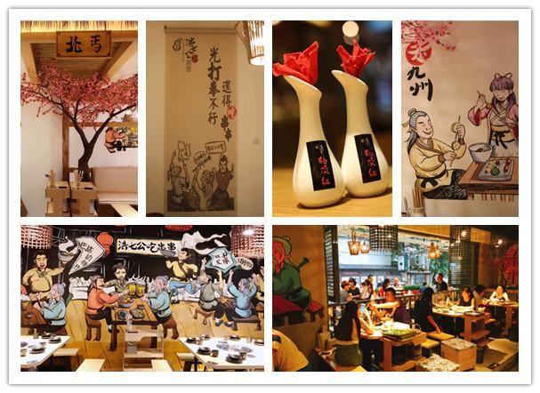 美食 正文  墙上的手绘壁画,一笔一划的描绘着洪七公坐在桃花树下与人