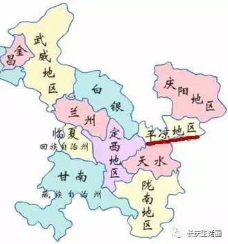 平凉打出石油,甘肃东部将全面形成石油煤炭发展格局图片