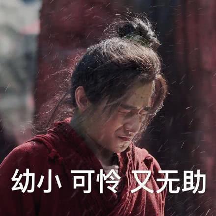 杨洋搞笑表情:原来杨洋还有这表情,活捉一只一面包ok一个的寿星图片